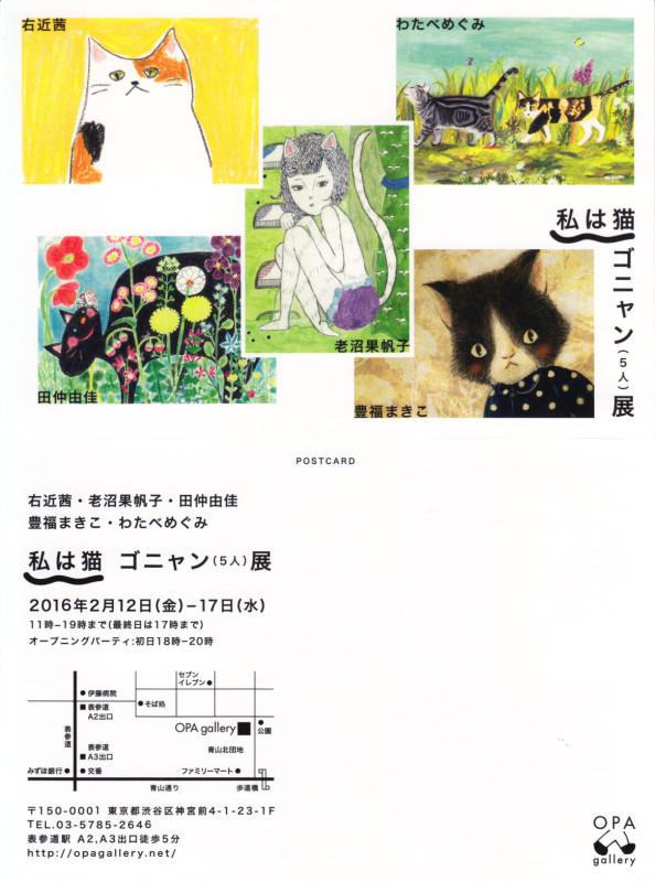 dm-postcard